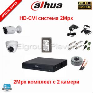 DAHUA HD-CVI система 2MP-2k-1