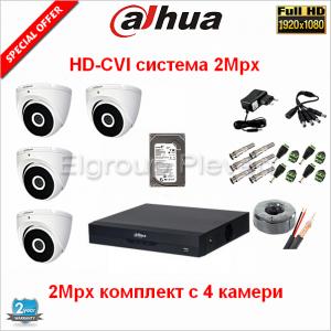 DAHUA HD-CVI система 2MP-4k-1