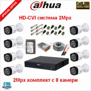 DAHUA HD-CVI система 2MP-8k-2