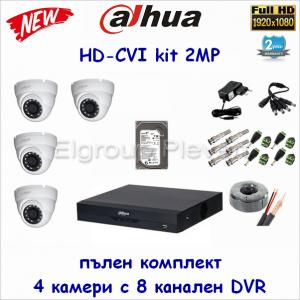 DAHUA HDCVI-kit-1080p-4c-1