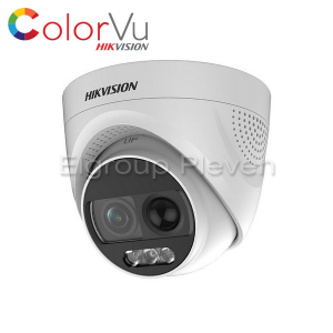 HDTVI ColorVu камера 2MP, HIKVISION DS-2CE72DFT-PIRXOF