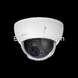 2MP 4x Starlight PTZ Network Camera, DAHUA SD22204UE-GN