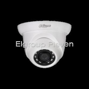 IP куполна камера 2MP, DAHUA IPC-HDW1230S-0280B-S4