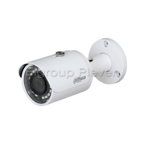 IP корпусна камера 2MP, DAHUA IPC-HFW1230S-0280B-S4
