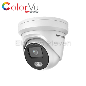 IP куполна камера ColorVu 2MP, HIKVISION DS-2CD2327G1-LU