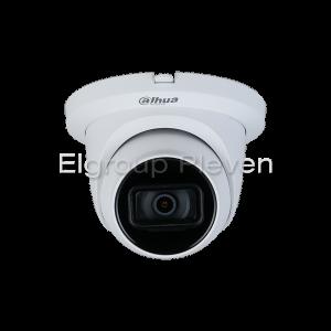 5MP HDCVI куполна камера, DAHUA HAC-HDW1500TLMQ-A-0280B-S2